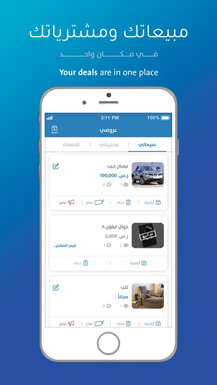 Saamell: Buy & Sell screenshot-3