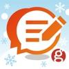 goo blog(gooブログ・グーブログ) - iPhoneアプリ