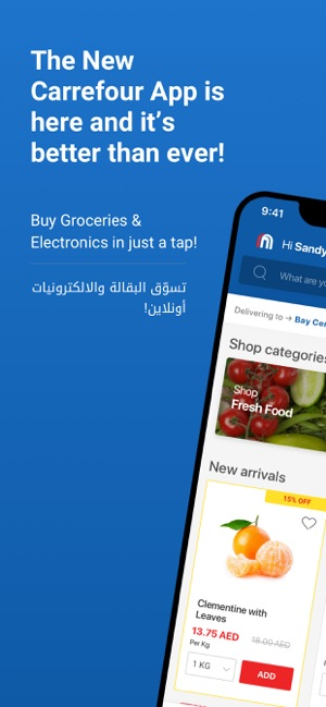 Maf Carrefour Online Shopping On The App Store