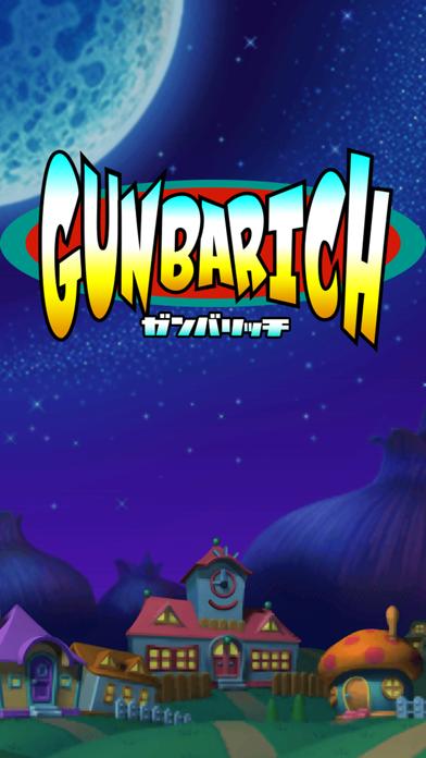 GunBird - Bricks Breaker screenshot one