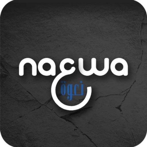 Nawa - نعوة