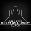 MASAYUKI ITO - Bullet Hell Monday Black  artwork