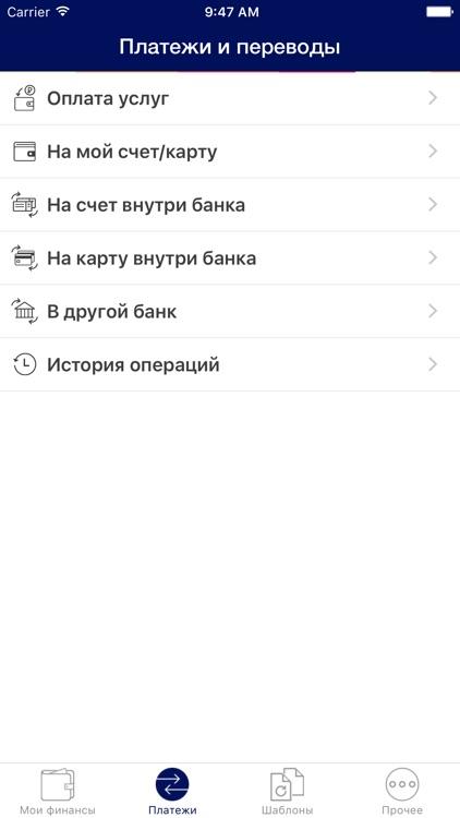ТСБ-Онлайн