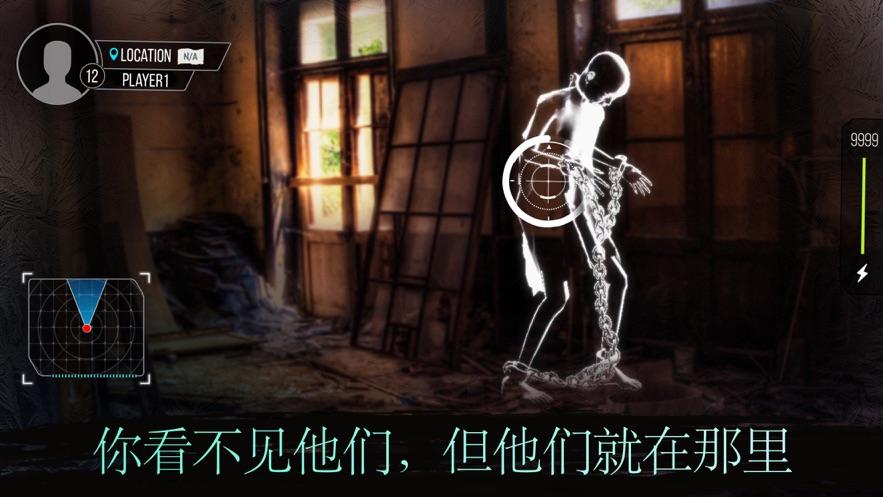 惡作劇鬼魂探測器截圖2