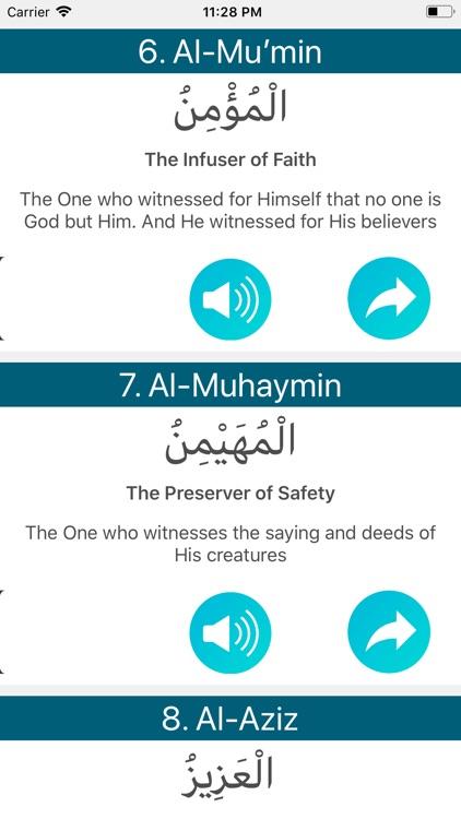 99 Names of Allah screenshot-3