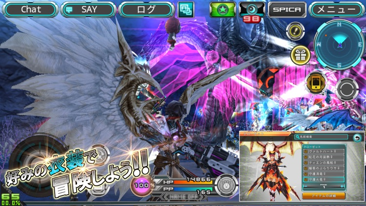 RPG ステラセプトオンライン screenshot-3