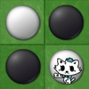 リバーシ入門Jeky&Hydie - iPhoneアプリ