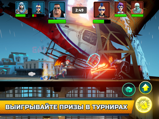 Скачать Mayhem Combat