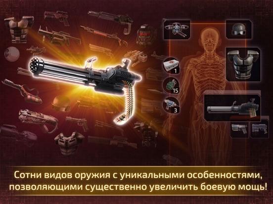 Alien Shooter 2 - Reloaded для iPad