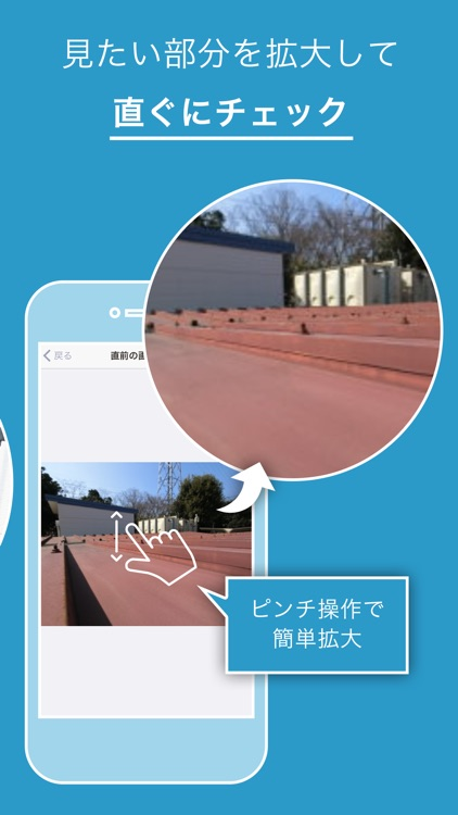 EXILIM Connect for Biz screenshot-3
