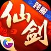 仙剑奇侠传3D回合—蜀山论剑