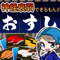 Codes for Concentration Sushi Hack