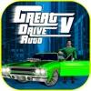 Great Drive Auto 5