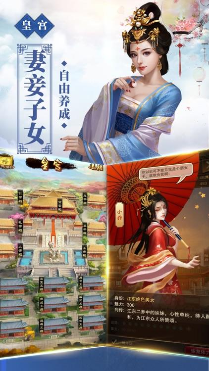 水浒大官人-2019后宫养成游戏