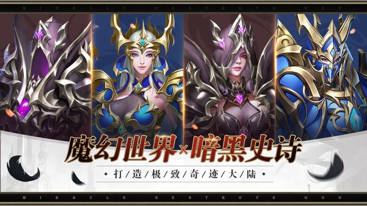 黑暗龙魂 screenshot-0