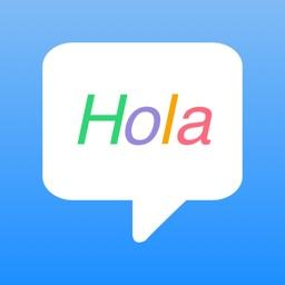 西语学习-常用西班牙语对话和单词
