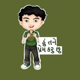 Gujju Boy Stickers