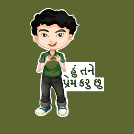Gujju Boy Stickers