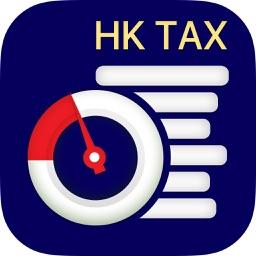 HK Salaries Tax Calculator