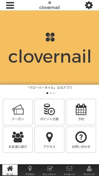 点击获取クローバーネイル公式アプリ