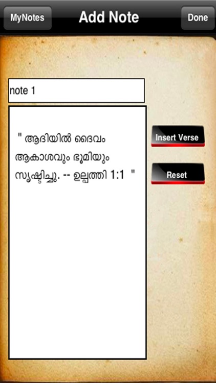 Malayalam Holy Bible HD screenshot-3
