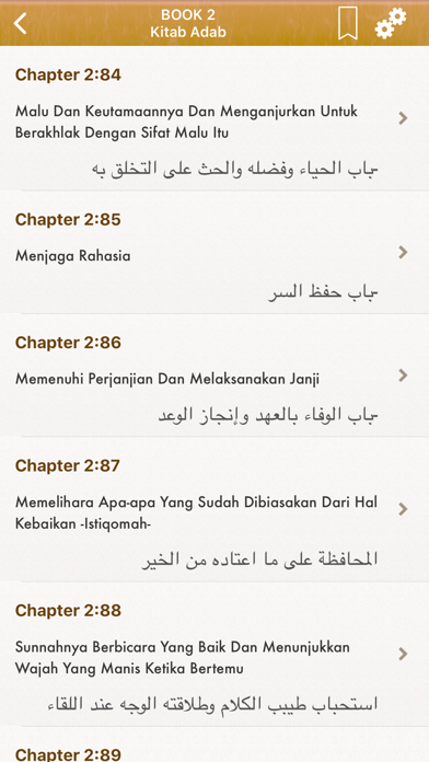 Riyad Salihin Audio Indonesian screenshot two