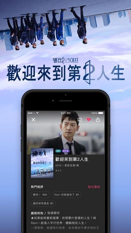 KKTV screenshot-1
