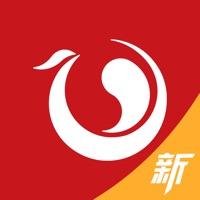 北京农商银行新手机银行
