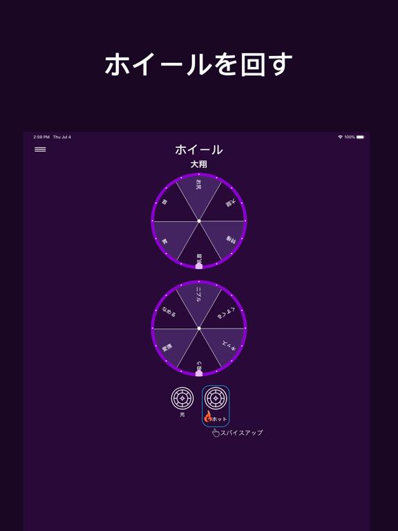 https://is2-ssl.mzstatic.com/image/thumb/Purple113/v4/36/98/20/36982017-ef3f-1ac9-c8e2-5454e33cdca6/pr_source.png/576x768bb.png