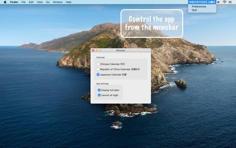 JCT Calendar for Mac