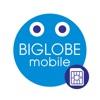 BIGLOBEモバイル アプリ - iPhoneアプリ