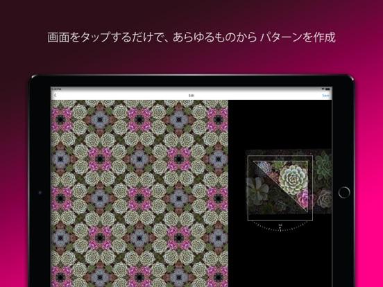 Adobe Capture: クリエイティブカメラのおすすめ画像7
