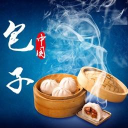 Buns Practice Daquan - Chinese