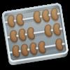 BeanCounter - Tidal Pool Software