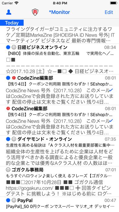 MailCatのおすすめ画像3