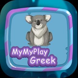MyMyPlay - Learn Greek
