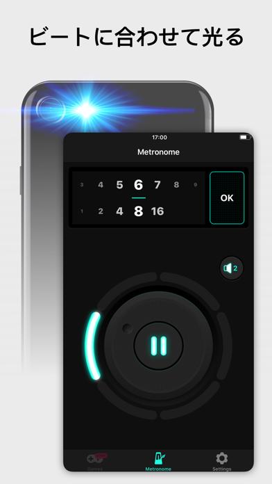 Metronome Pro - Beat & Tempo - 窓用