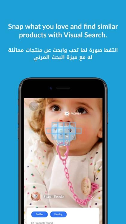 Mothercare Online - محل رعاية screenshot-6