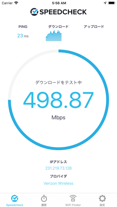 Speed Test Check