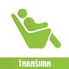 Takasima高島按摩椅