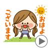 Kawashufu: Animated[Daily]2