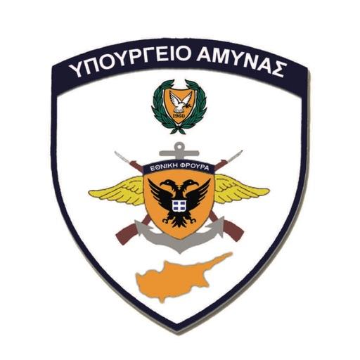 ΥΠΑΜ Κύπρου