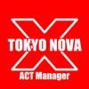 TNXActManager - iPhoneアプリ