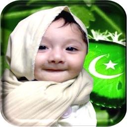 Islam Babypics