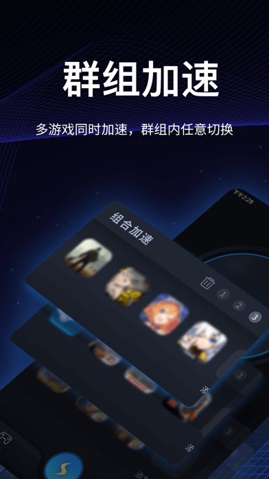 海豚手游加速器-游戏网络优化大师のおすすめ画像2