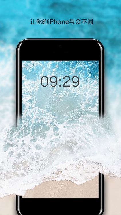 X动态壁纸 - 手机主题桌面锁屏墙纸