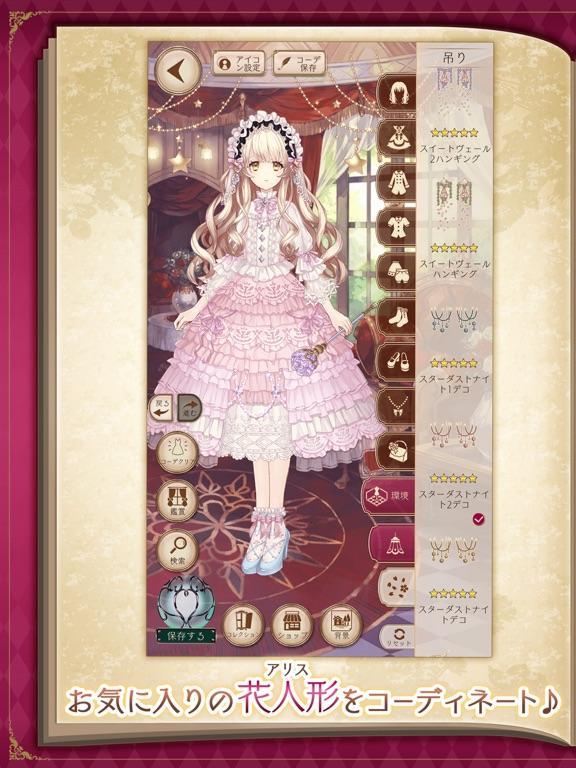 Alice Closetのおすすめ画像2