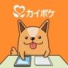 カイポケ 居宅介護支援 for iPad