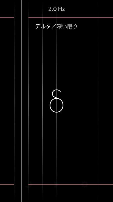 Binaural (β)のおすすめ画像2