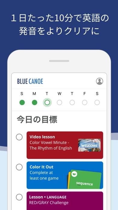 Blue Canoe: 英語・スピーキングのスクリーンショット2